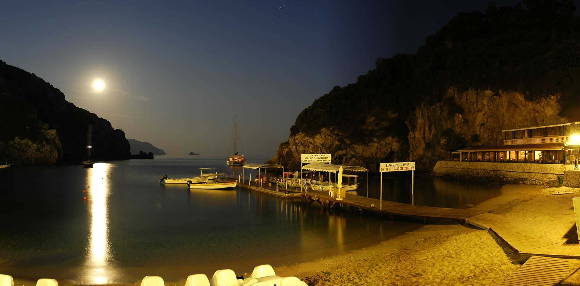 The main beach of Paleokastritsa at night.